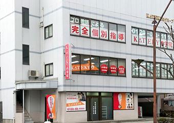 長野駅前校