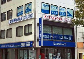 松本駅前校