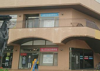 須坂駅前校