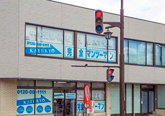 中野駅前校