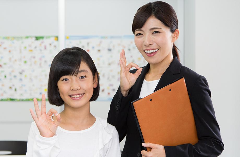部活動や習い事と両立できる指導スケジュール
