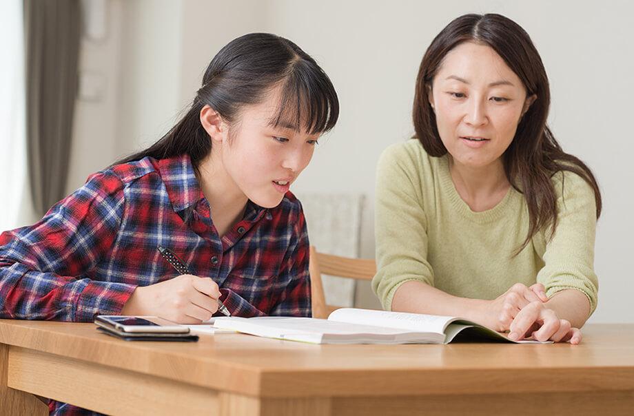 自宅学習で高校卒業資格を目指す