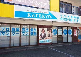 松本村井校