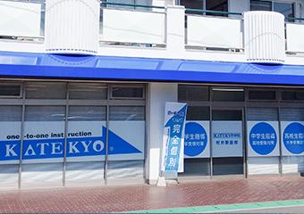 村井駅前校