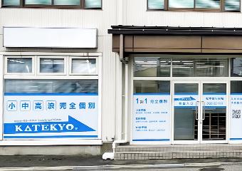松本合庁前校