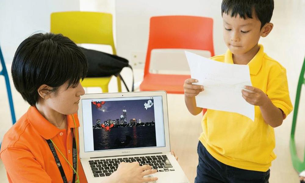 サイバーエージェントグループが開発した楽しく学べるプログラム